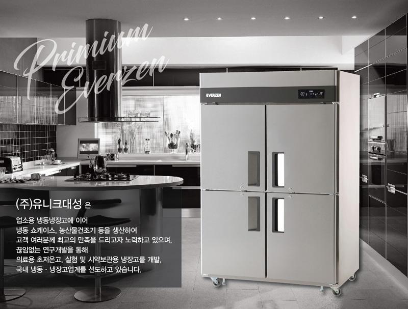 Thiết kế sang trọng của tủ đông Everzen UDS-45FIE phù hợp với nhiều không gian nhà bếp hiện đại
